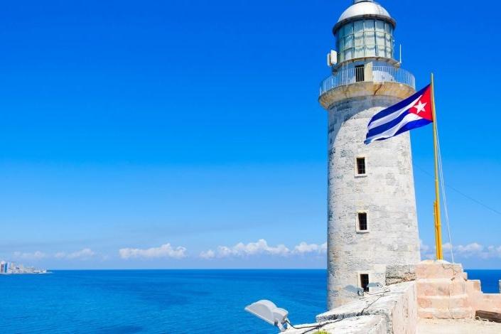 Cuba Fantástica